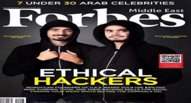 """مجلة أمريكية تحتفي بأشهر """"هاكرز"""" مغاربة بالعالم"""