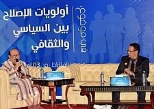 """بوصوف: المغرب يتفوق على فرنسا في """"حرية الشعائر الدينية"""""""