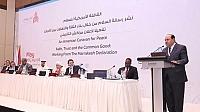 أبوظبي-قافلة سلام متعددة الأديان تفعيلاً لإعلان مراكش التاريخي