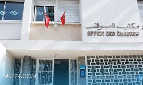 مكتب الصرف: انخفاض تدفقات الاستثمارات الأجنبية المباشرة بـ 38 في المائة متم ماي 2018
