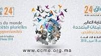 مجلس الجالية المغربية يكرم مجموعة من الشباب المغاربة المتميزين المقيمين بالمهجر