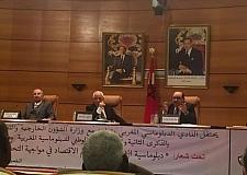 بوصوف يقدم عناصر تأثير مغاربة العالم في مجتمعات الإقامة عبر الدبلوماسية الثقافية والدينية