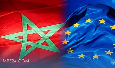 مشروع أوروبي ضخم بين بروكسيل والرباط