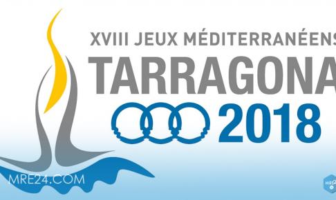 طاراغونا 2018: بدر سيوان ونبيل كوزكوز يشاركان في مسابقة الترياتلون السبت المقبل
