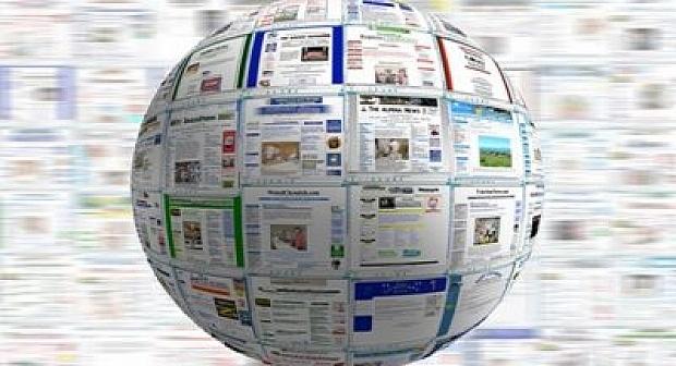 اهتمامات الصحف الإلكترونية