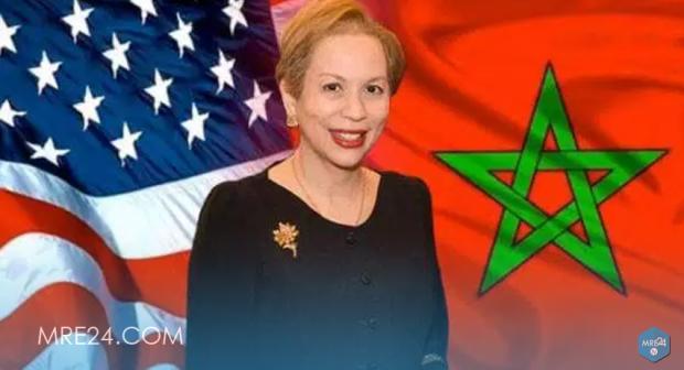 الاحتفاء بالمغرب في أمريكا.. السفيرة للا جمالة العلوي مع كريستين لاغارد