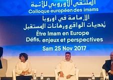 الدعوة ببروكسيل للنهوض بوضعية الأئمة المغاربة لمواجهة تحديات السياق الأوروبي