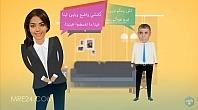 """عبد العزيز الستاتي وفدوى المالكي """"اش بينكم وبين الحب"""""""