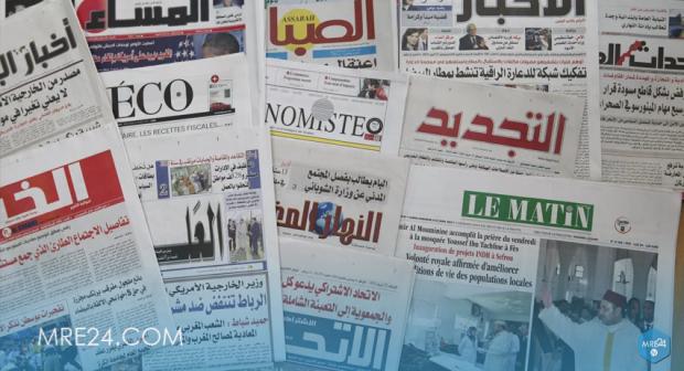 اهتمامات افتتاحيات الصحف اليومية