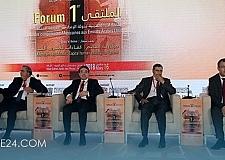 الملتقى الأول للكفاءات المغربية بدولة الإمارات العربية المتحدة