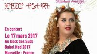 الفنانة الأمازيغية فاطمة تاشتوكت من بين نجوم المهرجان الدولي Babel Med Music بمرسيليا