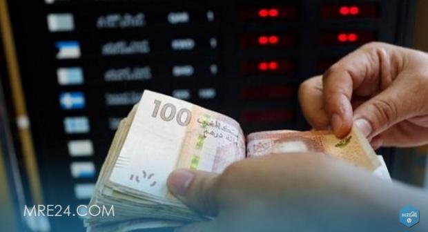 أسعار الصرف مقابل الدرهم