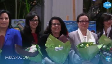 les consulats généraux du Maroc à Colombes et Orly célèbrent la journée de la femme