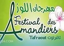 السيد عزيز أخنوش يفتتح معرض المنتجات المحلية المنظم في إطار الدورة 8 لمهرجان اللوز بتافراوت