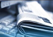 اهتمامات الصحف الالكترونية
