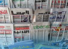 في ما يلي أبرز عناوين الصحف الصادرة اليوم الثلاثاء