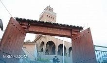مركز محمد السادس يخلد ذكرى التأسيس في الشيلي
