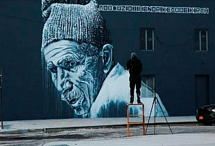 رسم الوجوه المغربية في شوارع مدن عالمية