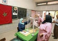 """""""مؤشر الديمقراطية"""" : المغرب 107 وفقا لوحدة الاستخبارات الاقتصادية"""