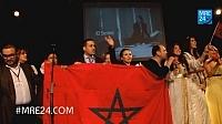 أفراد الجالية المغربية المقيمة ببلجيكا تحتفل بذكرى المسيرة الخضراء 41