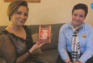 سميرة البلوي مقدمة صباحيات دوزيم في لقاء شيق مع الشاعرة فدوى هرنافي ببروكسل