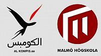 السويد: لقاء حول دور الإعلام في تحفيز وتفعيل نشاط الجمعيات الناطقة بالعربية في محافظة سكونه