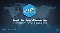 """كيف يرى مغاربة العالم """"الدبلوماسي المغربي الناجح""""!؟"""