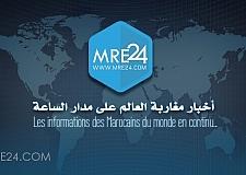الاحتفاء بالمرأة المغربية بالقنصلية العامة للمملكة ببروكسل