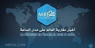 قراءة نقدية فتوندونس المغربي هذا الاسبوع