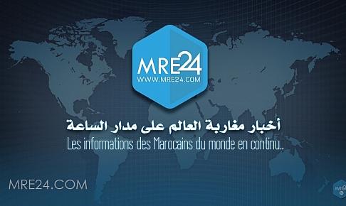 خبراء إسبان ومغاربة يقاربون واقع وآفاق السياحة الإيكولوجية بإقليم أسا الزاك